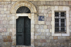 Иерусалим, Израиль, дом ` s 15-ое июня 2015 Eliezer Бен Yehuda в Jer Стоковое Изображение RF
