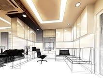 дизайн эскиза комнаты исследования бесплатная иллюстрация