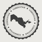 Избитая фраза битника Узбекистана круглая с бесплатная иллюстрация