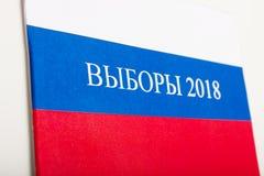 Избрание слова в флаге России стоковые фотографии rf