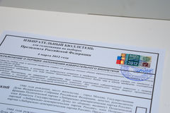 избрание ballot Стоковое фото RF