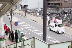 Избрание 2019 Chiba префектурное стоковые изображения
