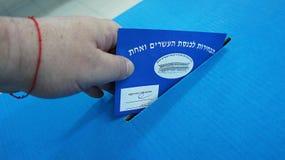 Избрания в Израиле стоковое фото rf