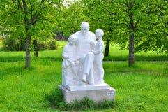 Изваяйте ` Ленин и ` детей скульптором Nikolai Shcherbakov на Музе-запасе Leninskie Горьком Россия Стоковые Фото