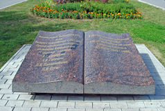 Изваяйте ` открытое ` книги на обваловке в парке samara Россия Стоковое Изображение RF