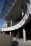 Известные изображения игроков ковбоя Далласа на стене Стоковая Фотография
