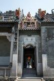 Известный родовой висок туристической достопримечательности в Гуанчжоу, Китае, боковая дверь комплекса Стоковая Фотография