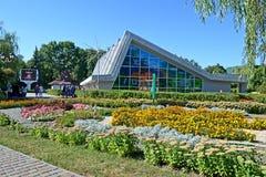 Известный украинский курорт Myrhorod здоровья, Украина, стоковые изображения rf
