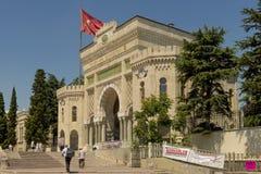 Известный университет Laleli в Стамбуле, Стоковое фото RF