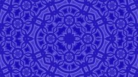 Изменять оживленной предпосылки голубой бесплатная иллюстрация