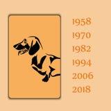 Изображение вектора собаки года животное Стоковые Фото
