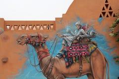 Изображение верблюда Стоковое Изображение