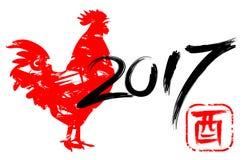 Изображение 2017 год петуха огня Стоковое Изображение RF
