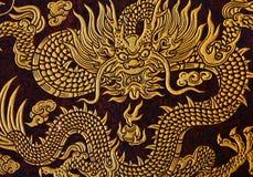 Изображение дракона иллюстрация штока