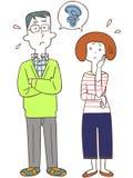 Изображение побеспокоенной пары бесплатная иллюстрация