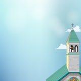 Изображение римско-католической церков иллюстрация вектора