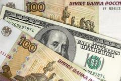 Изображение русских и американских банкнот Стоковая Фотография RF