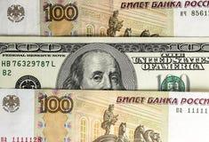 Изображение русских и американских денег Стоковое Фото
