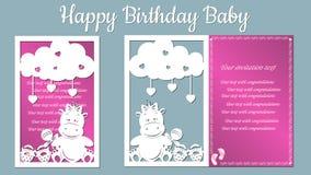 Изображение с надпис-счастливым днем рождения Шаблон с иллюстрацией вектора игрушек Для вырезывания, прокладчика и silkscree лазе иллюстрация вектора