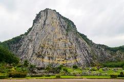 Изображение Khao Chee-chan скульптурное, гораÂ Будды (хи Chan Khao), Стоковое Фото