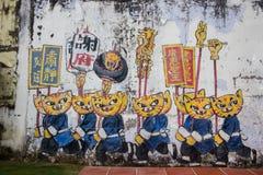 Изображения Джорджтауна Малайзии на стене penang Стоковые Изображения