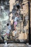 Изображения Джорджтауна Малайзии на стене penang Стоковое Изображение