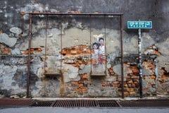 Изображения Джорджтауна Малайзии на стене penang Стоковые Изображения RF