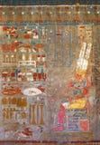Изображения цвета древнего египета Стоковые Фотографии RF