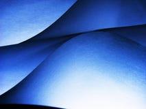 Изогнутый космос Стоковое Изображение RF