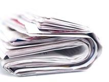 Изолированная газета сложенная и Стоковые Изображения RF