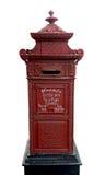 Изолированная Письм-Коробка Стоковые Фотографии RF