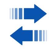 Изолированный значок стрелки на белой предпосылке Стоковые Фотографии RF