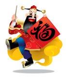 Изолированный китайский бог богатства написал китайское слово которое значит ` процветания ` Стоковое Фото