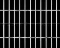 Изолированные бары тюрьмы с связывать иллюстрация вектора