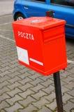 изолированный коробкой предмет почты 3d Стоковые Фотографии RF