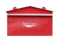 изолированный коробкой предмет почты 3d Стоковые Изображения