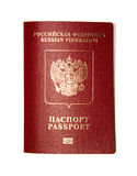 изолированный пасспорт Стоковая Фотография