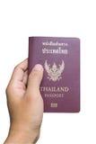 изолированный пасспорт Стоковое Фото