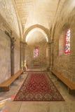 Изолированный помолите и комната отдыха стоковые изображения