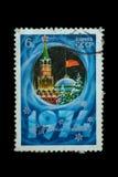 Изолированный штемпель почтового сбора Стоковая Фотография