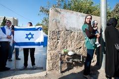 израильская палестинская женщина поселенцев стоковая фотография rf