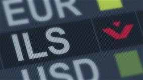 Израильский падать шекеля Значение по умолчанию валютного рынка мира гловальное кризиса финансовохозяйственное бесплатная иллюстрация