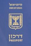 израильский пасспорт Стоковая Фотография RF