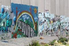 Израильская разделительная стена, Вифлеем стоковые изображения rf