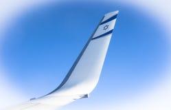 Израильский флаг Стоковые Изображения RF