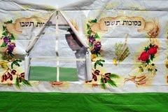 Израильтяне подготавливают на еврейский праздник Sukkoth Стоковые Фотографии RF