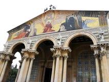 Израиль, город Иерусалима базилика агонии j Стоковое фото RF