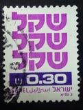 Израиль 0 штемпель 30 столбов стоковая фотография rf