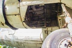 Изумительный воздушнореактивный двигатель или дактированный реактивный двигатель, английский язык двигателя Стоковая Фотография