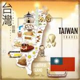 Изумляя карта привлекательностей Тайваня иллюстрация вектора